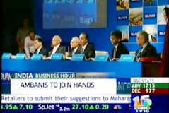 Reliance Capital AGM, 2015